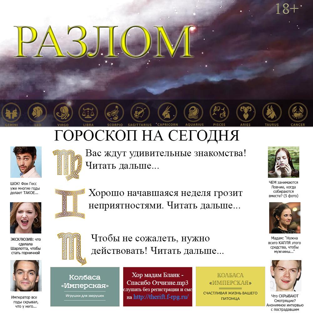http://forumupload.ru/uploads/001a/d4/c3/3/240995.jpg