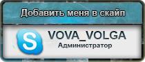 http://forumupload.ru/uploads/001a/d5/a6/152/673026.jpg