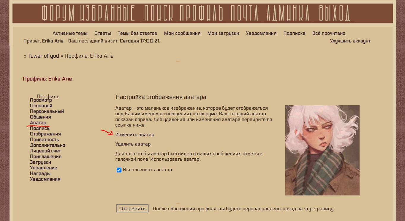 http://forumupload.ru/uploads/001a/e0/56/2/136994.jpg