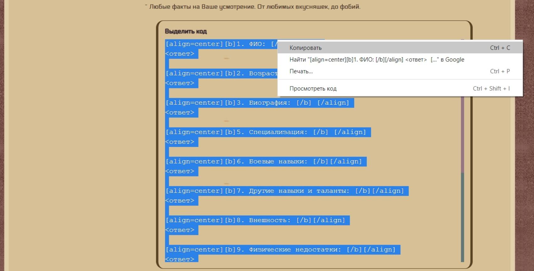 http://forumupload.ru/uploads/001a/e0/56/2/310199.jpg