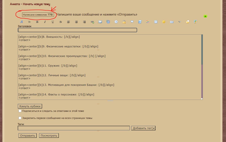 http://forumupload.ru/uploads/001a/e0/56/2/899835.jpg
