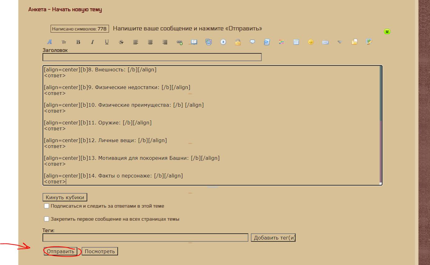 http://forumupload.ru/uploads/001a/e0/56/2/948893.jpg