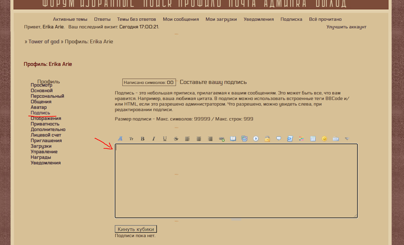 http://forumupload.ru/uploads/001a/e0/56/2/980656.jpg