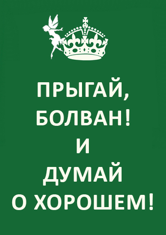 http://forumupload.ru/uploads/001a/e3/85/4/153129.jpg