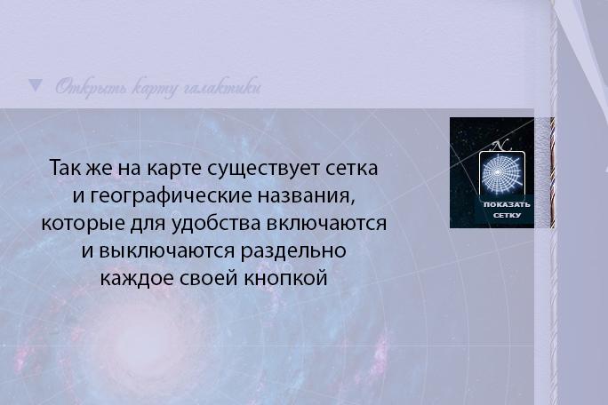 http://forumupload.ru/uploads/001a/e4/9d/5/112941.jpg