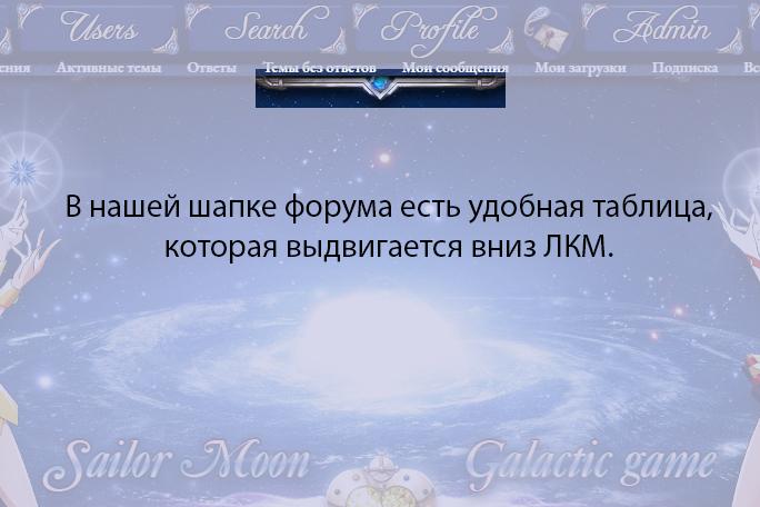 http://forumupload.ru/uploads/001a/e4/9d/5/752372.jpg