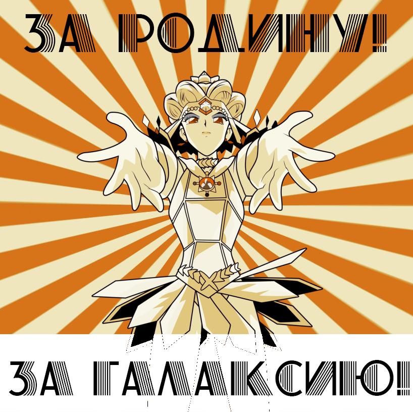 http://forumupload.ru/uploads/001a/e4/9d/5/837964.png