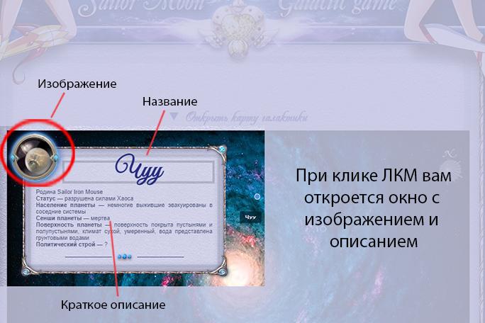 http://forumupload.ru/uploads/001a/e4/9d/5/998691.jpg