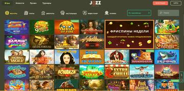 http://forumupload.ru/uploads/001a/e9/fd/2/t32824.png