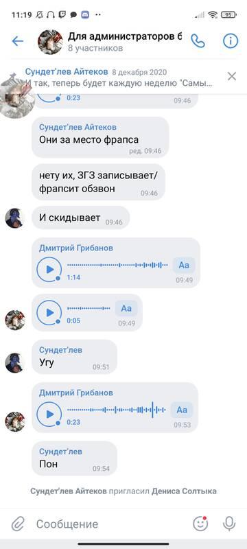 http://forumupload.ru/uploads/001a/ea/15/11/t746986.jpg