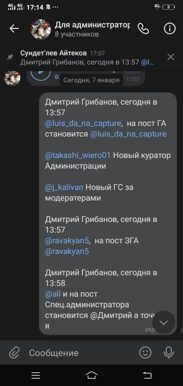 http://forumupload.ru/uploads/001a/ea/15/3/t621692.jpg