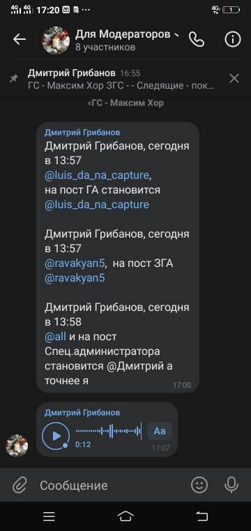 http://forumupload.ru/uploads/001a/ea/15/9/t861009.jpg