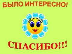 http://forumupload.ru/uploads/001a/ea/96/2/t781068.jpg