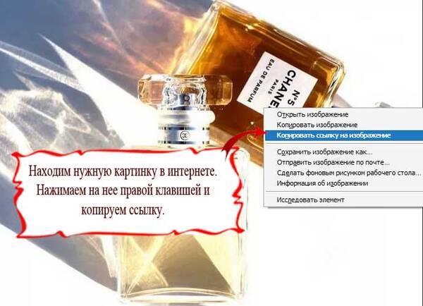 http://forumupload.ru/uploads/001a/ea/96/3/t16434.jpg
