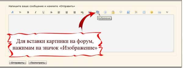 http://forumupload.ru/uploads/001a/ea/96/3/t270729.jpg