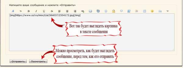 http://forumupload.ru/uploads/001a/ea/96/3/t377770.jpg