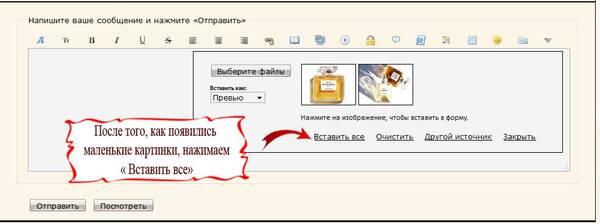 http://forumupload.ru/uploads/001a/ea/96/3/t399919.jpg
