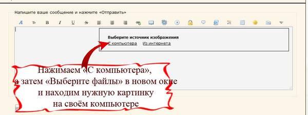 http://forumupload.ru/uploads/001a/ea/96/3/t447160.jpg