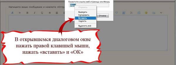 http://forumupload.ru/uploads/001a/ea/96/3/t551437.jpg