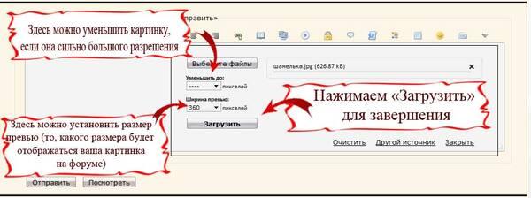 http://forumupload.ru/uploads/001a/ea/96/3/t793867.jpg