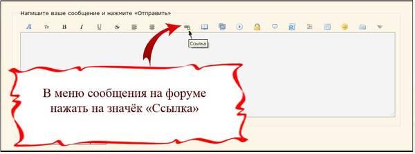 http://forumupload.ru/uploads/001a/ea/96/3/t970949.jpg