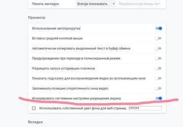http://forumupload.ru/uploads/001a/f0/62/2/t712493.jpg