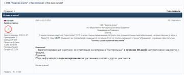 http://forumupload.ru/uploads/001a/f9/68/12/t668611.jpg