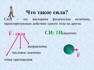 http://forumupload.ru/uploads/001a/f9/68/2/t445389.png