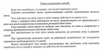http://forumupload.ru/uploads/001a/f9/68/3/t92532.jpg