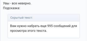 http://forumupload.ru/uploads/001a/f9/68/9/t79926.jpg
