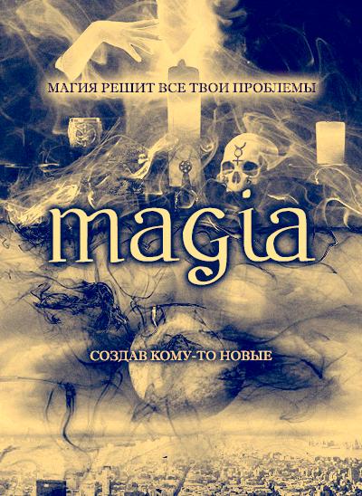 http://forumupload.ru/uploads/001a/fa/19/2/217012.png