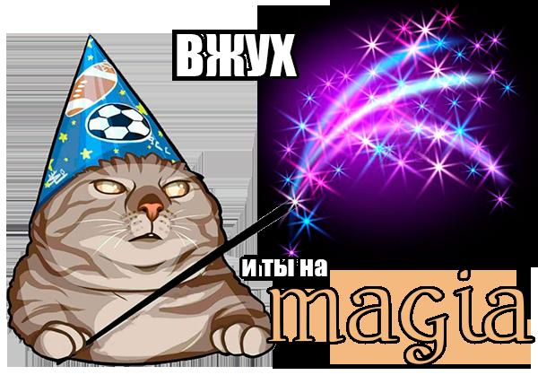 http://forumupload.ru/uploads/001a/fa/19/2/221967.png
