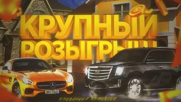 http://forumupload.ru/uploads/001a/fa/70/2/t207918.jpg