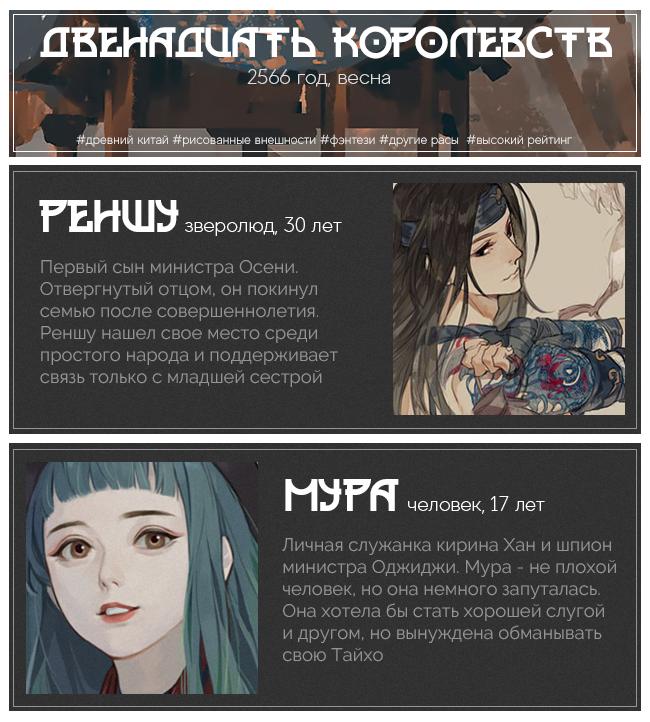 http://forumupload.ru/uploads/001a/fd/bb/3/42090.png