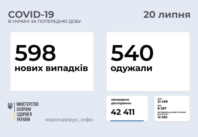 http://forumupload.ru/uploads/001a/ff/60/2/236351.jpg