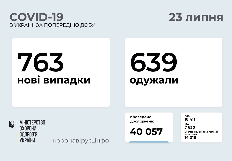 http://forumupload.ru/uploads/001a/ff/60/2/505741.jpg