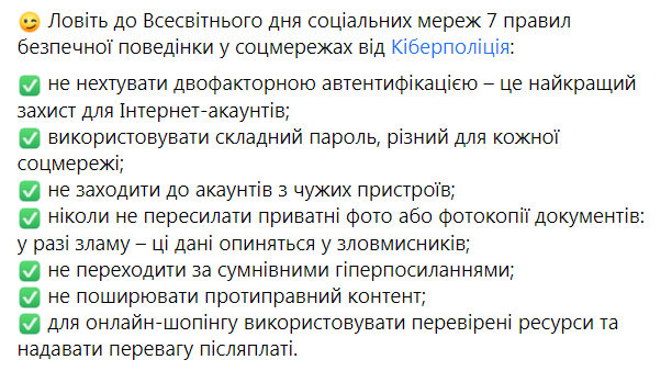 http://forumupload.ru/uploads/001a/ff/60/2/700569.png
