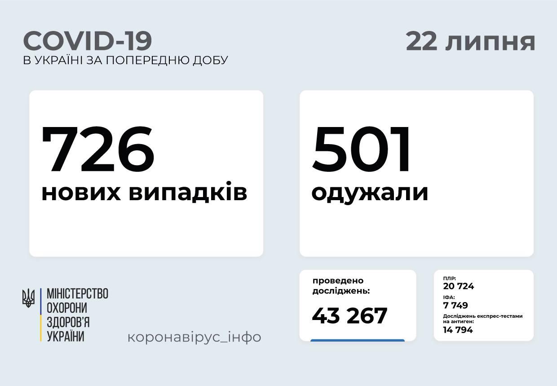 http://forumupload.ru/uploads/001a/ff/60/2/825265.jpg