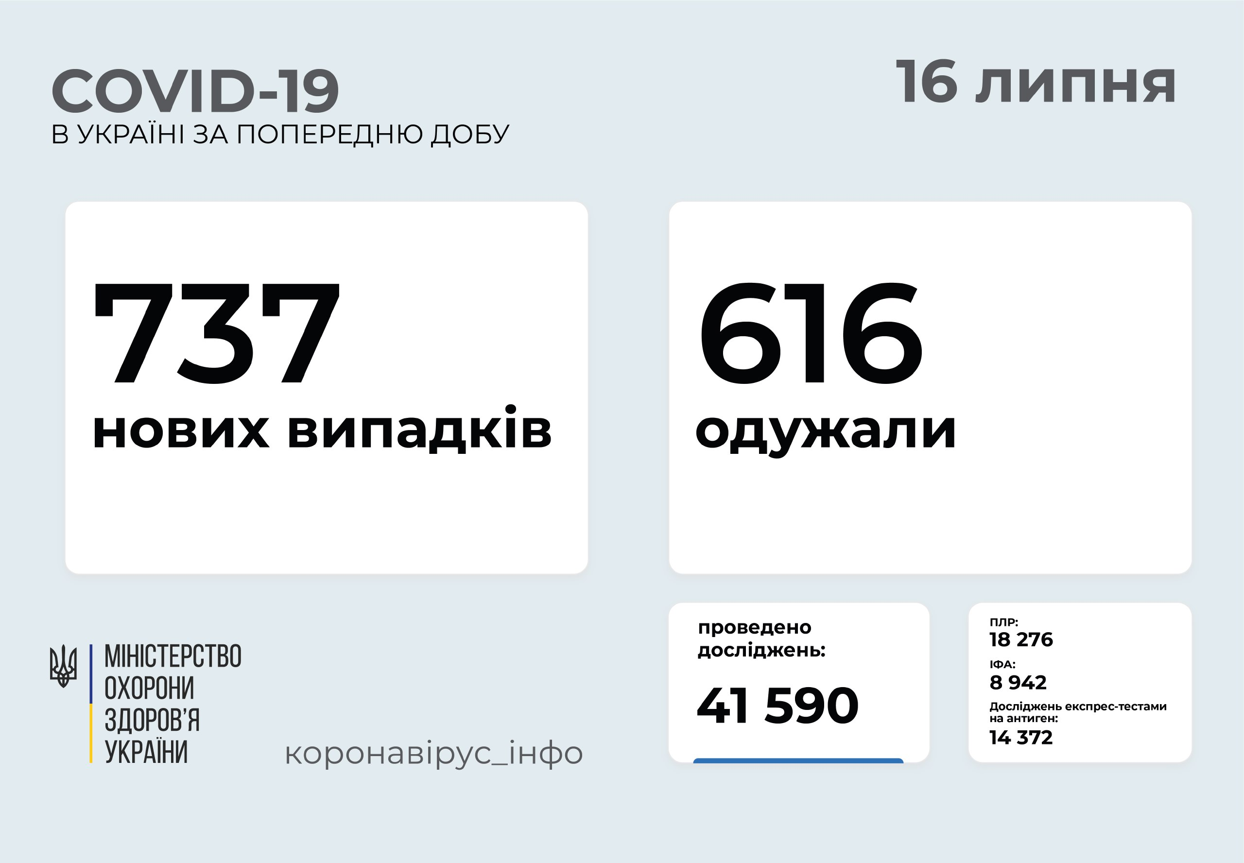 http://forumupload.ru/uploads/001a/ff/60/2/835531.jpg
