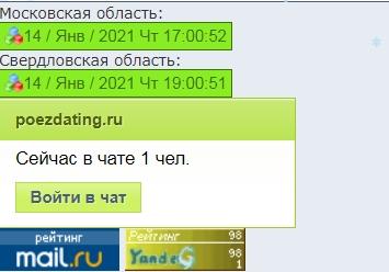 http://forumupload.ru/uploads/001b/00/d3/2/t127147.jpg
