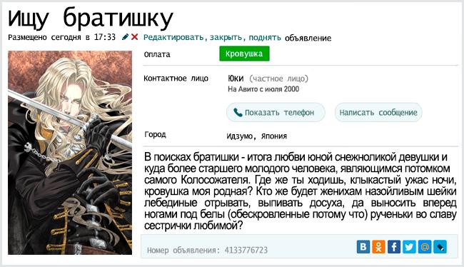 http://forumupload.ru/uploads/001b/0e/05/2/272023.png