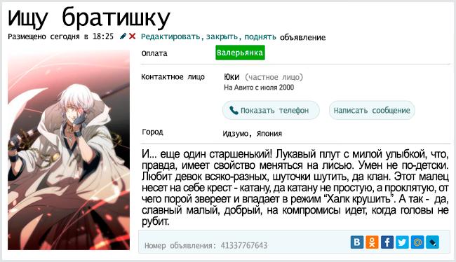 http://forumupload.ru/uploads/001b/0e/05/2/550932.png