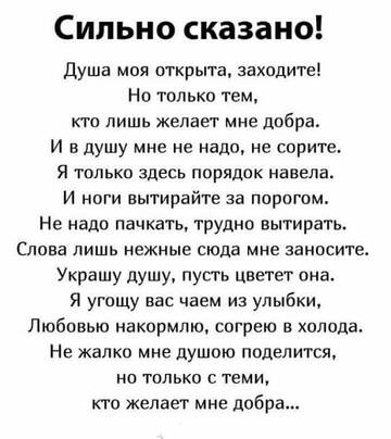 http://forumupload.ru/uploads/001b/12/8e/2/t342249.jpg