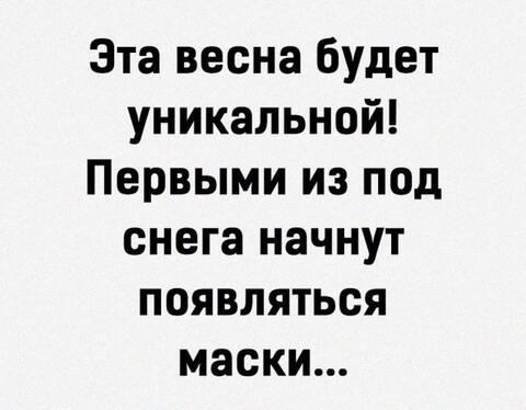 http://forumupload.ru/uploads/001b/17/05/12/t434298.jpg