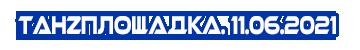 http://forumupload.ru/uploads/001b/17/05/2/t378487.png