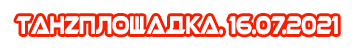 http://forumupload.ru/uploads/001b/17/05/2/t40110.png