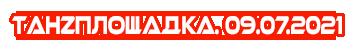 http://forumupload.ru/uploads/001b/17/05/2/t440168.png