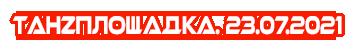 http://forumupload.ru/uploads/001b/17/05/2/t587255.png