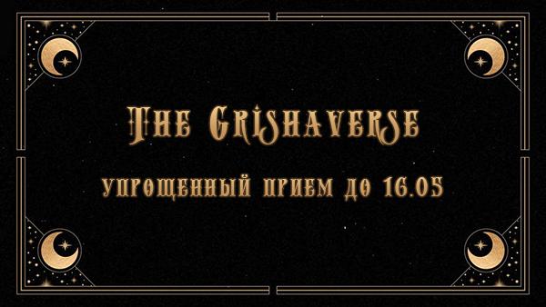 http://forumupload.ru/uploads/001b/19/fa/5/240712.png