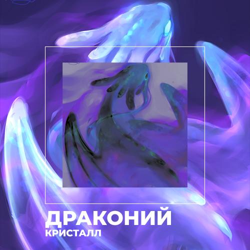 http://forumupload.ru/uploads/001b/26/db/3/876270.png